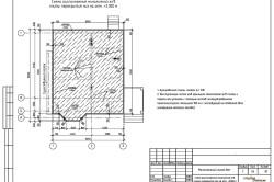 Архитектурная схема расположения плиты перекрытия