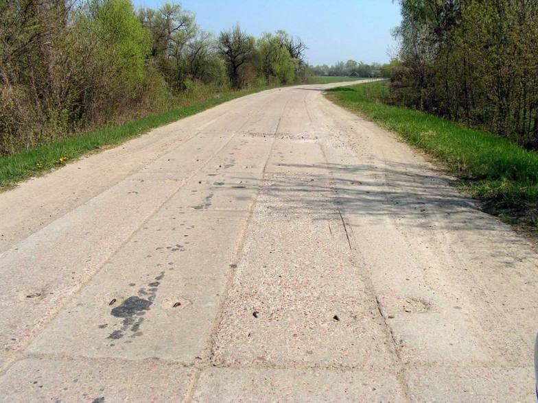 Бетонная дорога.