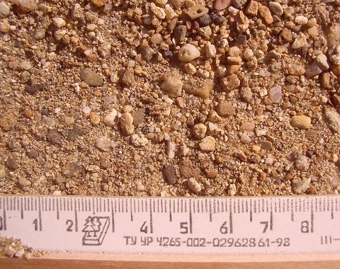 Крупный песок