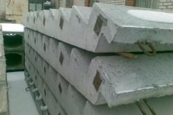 Напрягающий бетон
