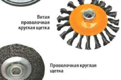 Типы насадок для болгарки