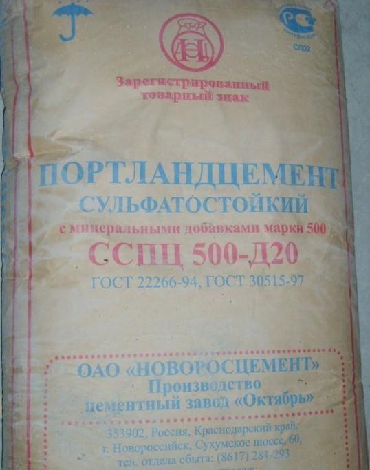 Сульфатостойкий портландцемент