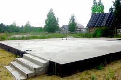 Фундамент - монолитная железобетонная плита