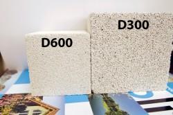 Ячеистый бетон различной плотности