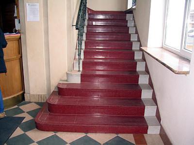 Покрытие железобетонной лестницы дмитров жби тротуарная плитка
