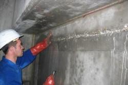 Рабочий шов бетонирования